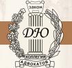 Московская городская коллегия адвокатов «Де-Юре»