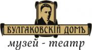 НП «Культурно-просветительский центр «Булгаковский дом»